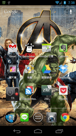 The Avengers Live Wallpaper-01
