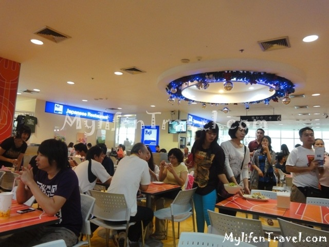Plantinum Mall Food Court 1