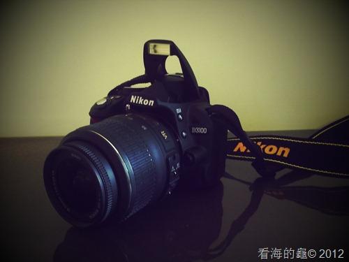 C360_2012-12-09-15-29-57