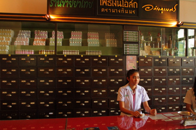 Chao Phraya Abhaibhubate Hospital - Thai Traditional Medicine Hub