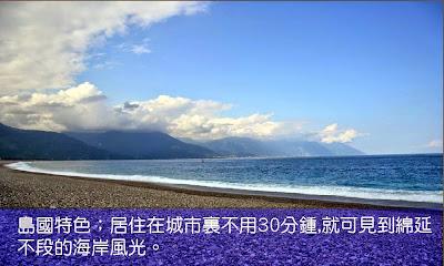 ECO104_banner.jpg
