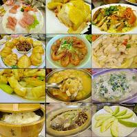 七海灣餐廳