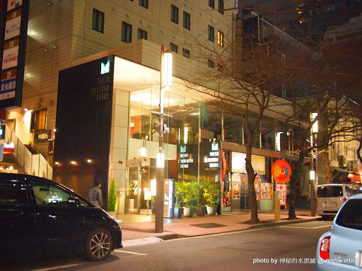 【景點】日本關東東京都Yaesu Terminal Hotel 八重洲ターミナルホテル@中央區八重洲捷運MRT東京駅 : 環境舒適,區位方便,惟空間較為狹窄 中央區八重洲 住宿 區域 捷運周邊 旅行 旅館 日本(Japan) 景點 東京 關東