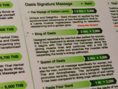 12. King of Oasis.JPG