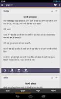 Screenshot of Jokes and SMS