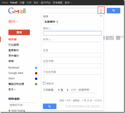 gmail new design-05