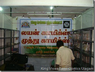 CBF Day 00 Photo 04 Stall No 372 Banner & Books Are Stacked