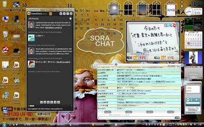 2010-01-18 3-54-24.jpg