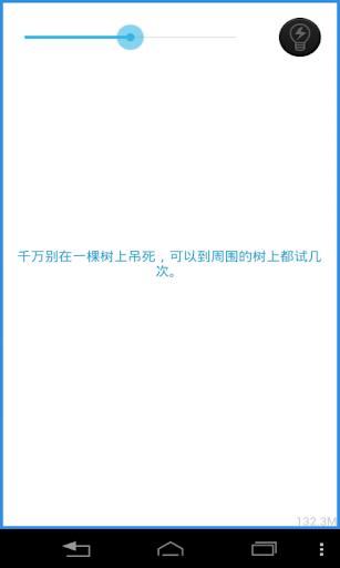 小米手电筒-国际版 工具 App-愛順發玩APP