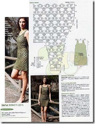 crochet patterns 006