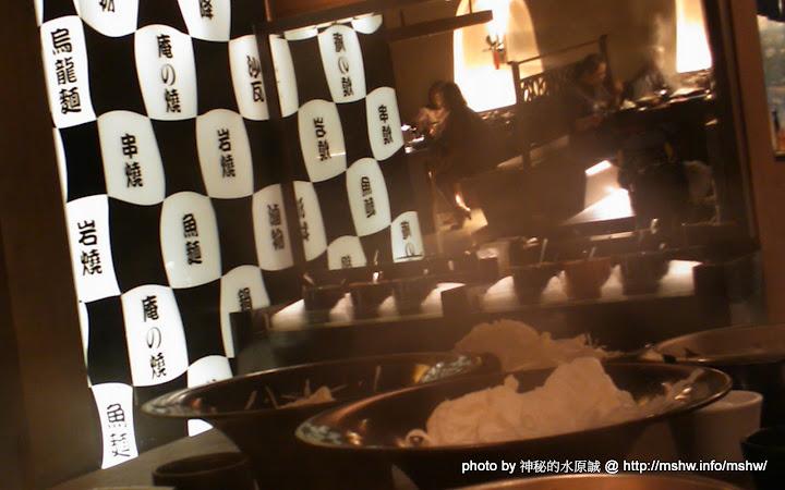 """請不要相信預約就一定會有位子!... 台中""""庵鍋燒物"""" 區域 台中市 日式 火鍋/鍋物 燒烤/燒肉 西區 飲食/食記/吃吃喝喝"""