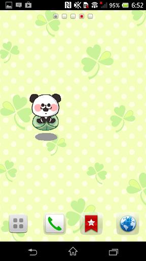 ゆるパンダと遊ぼう