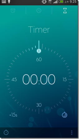 Timely Alarm Clock-02