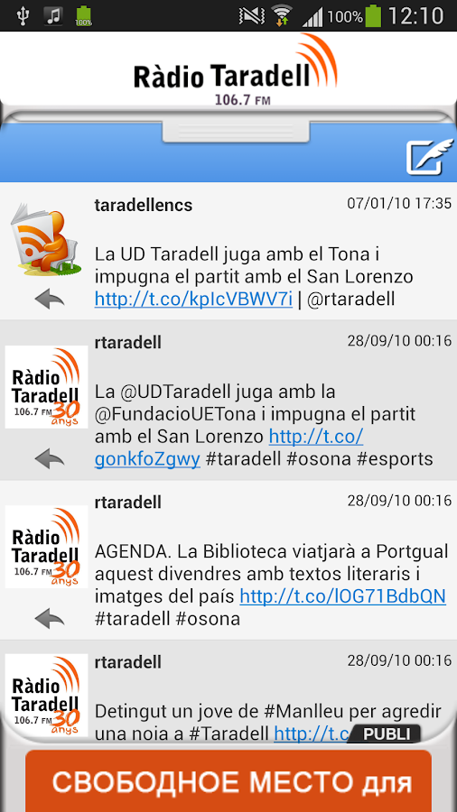 Radio Taradell- screenshot