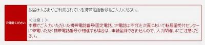 SnapCrab_NoName_2015-1-8_19-40-20_No-00.jpg