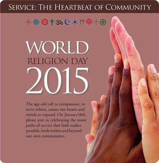 world religios day
