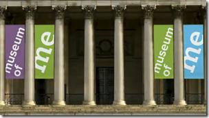 我的博物馆
