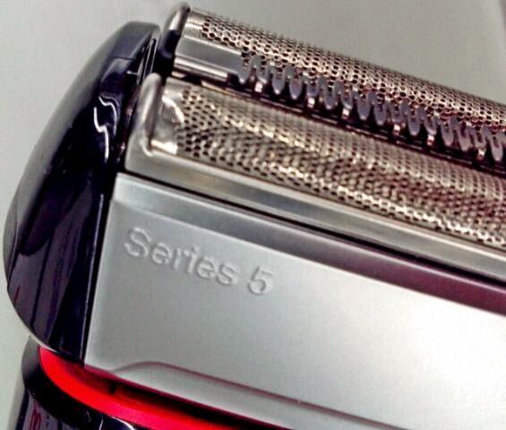 Vergleich der Braun Rasierer Serie 5, Serie 7 und Serie 9