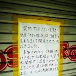 2011-04-04 16-29-54.jpg