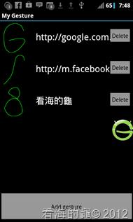 screenshot-1346586535112