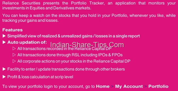 reliance securities portfolio tracker