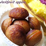 jack fruit appam