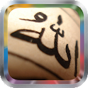 Holy Quran Ahmed Al Ajami icon