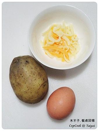 起司馬鈴薯煎餅 Potato hash (1)