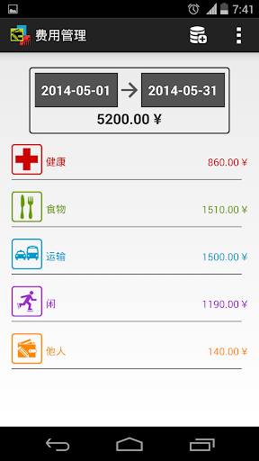夢幻誅仙2--17173.com中國遊戲第一門戶站:::夢幻誅仙2下載:::夢幻誅仙2官方網站合作站點