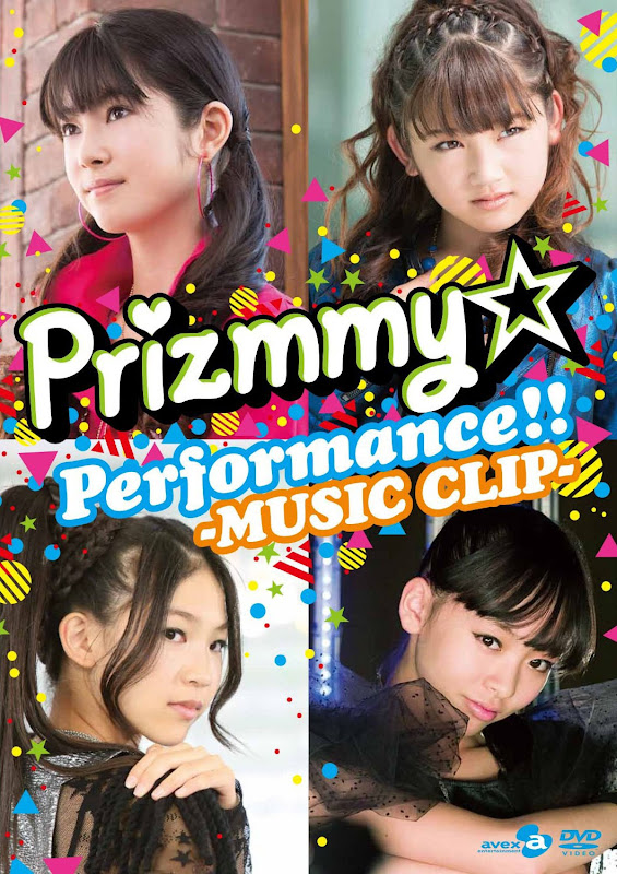 Prizmmy_Performance_MUSIC-CLIP_DVD