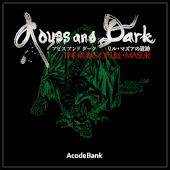 Abyss and Dark~リル・マズアの遺跡~Free
