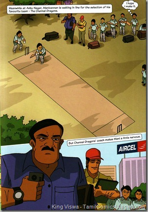Chennai Super Komics Volume 2 Chennai Super Kids Story 3rd Page Mani's Entry
