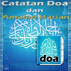 Amalan Dan Doa-Doa Harian 教育 App LOGO-硬是要APP