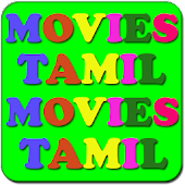 Tamil Hit Movies