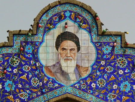 31. Ayatollah Khomeini.JPG