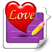 Love Letter (for Viber)