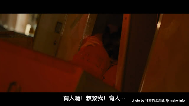 """希望她沒有我也能幸福!愛的最後防線 ~ 東京灣空難""""海猿4:終極救援 Umizaru 4 brave hearts"""" 海猿系列 電影"""