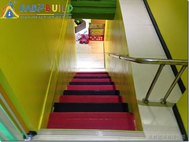 BabyBuild 樓梯防滑與防撞護條施工