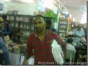 CBF Day 05 Photo 07 Stall No 372 Balasubramaniam from Coimbatore Billing his books