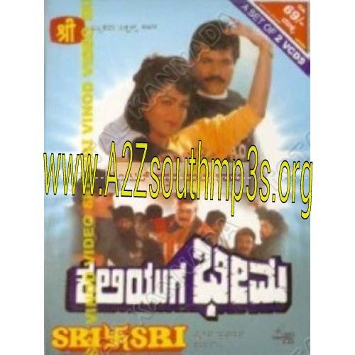Mutta Kanaal Songs Mp3: KaliyugaBheema Kannada Movie Mp3 Songs Free Download