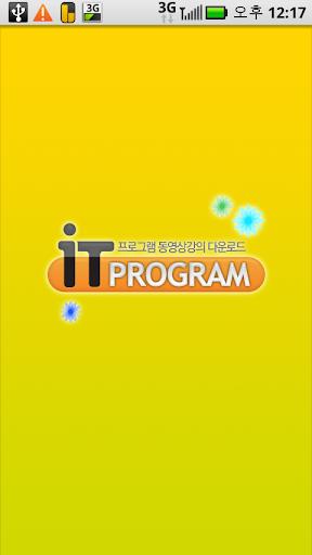 포토샵 CS5 한글판 동영상강좌