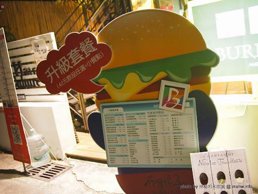 【食記】【景點】台中Burritos 布里逗子漢堡庭園餐廳@西區精明商圈捷運BRT忠明國小 : 環境閒適,餐點美味,女王不下班拍片場景之一! 下午茶 區域 午餐 台中市 拍片景點 捷運周邊 捷運美食MRT&BRT 旅行 晚餐 漢堡 美式 西區 西式 輕食 飲食/食記/吃吃喝喝
