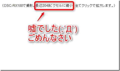 2013-01-03_10h35_10