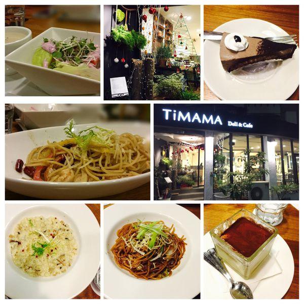 內湖-TIMAMA Deli & Cafe