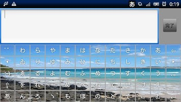 Screenshot of OpenWnn QWERTY