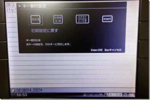 r-DSC03861