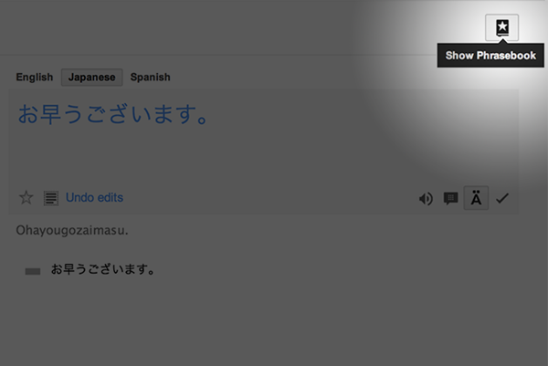 google-translate-phrasebook2