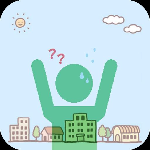 イマここっ! 工具 App LOGO-APP試玩
