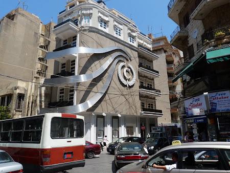 Obiective turistice Liban - Hamra