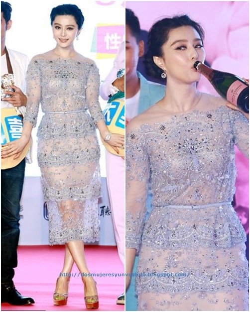 Fan Bing-Bing-One Night Surprise